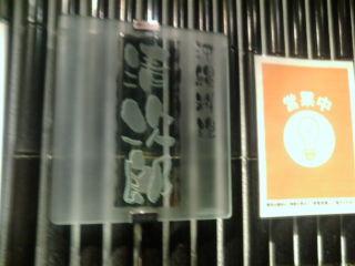 seijirou1307222