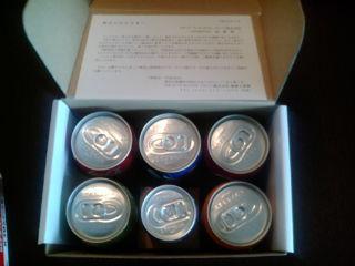 コカ・セントラル1105272