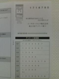 esaport140227