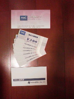 HAC1405241