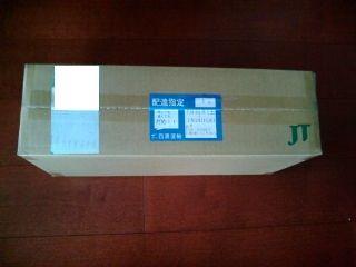 JT120721