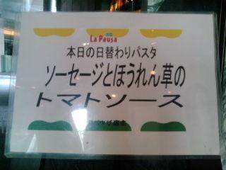 らぱうざ1209202