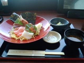 北海道1203202