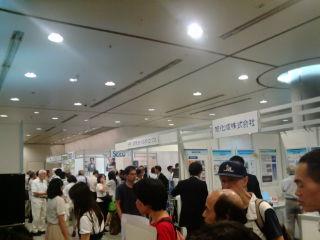 irフォーラム2012東京1208253