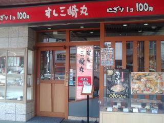 misakimaru110929