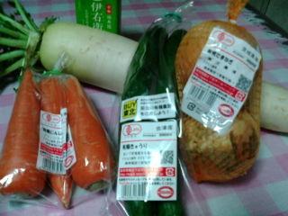 有機野菜1106181