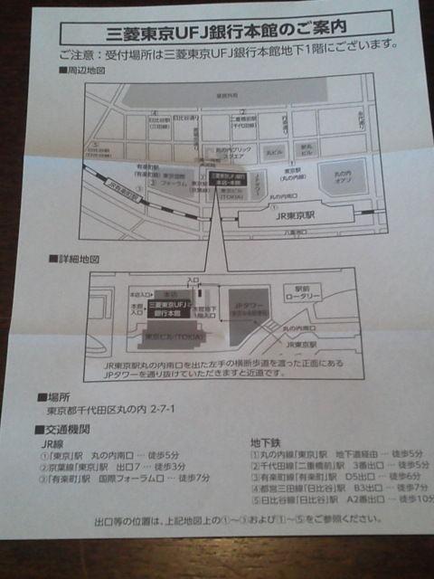 三菱UFJ1609103