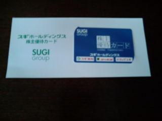 スギ130526