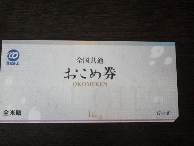 オオバ1508282