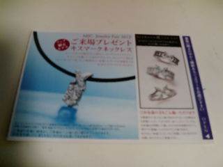 三菱マテリアル120221