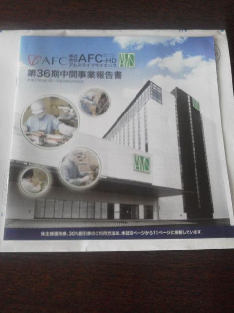 AFC1605281