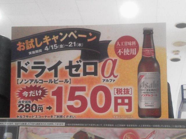 くら寿司1604205