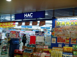 HAC121124