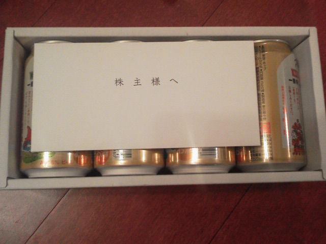 キリン1605252