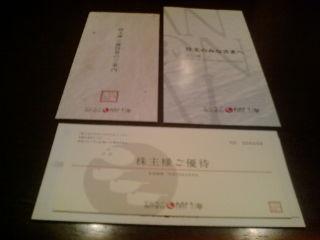 関門海100817
