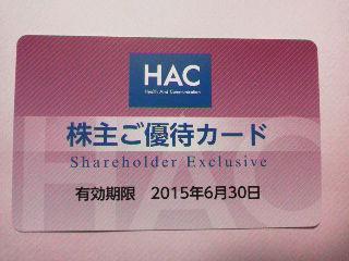 HAC140524