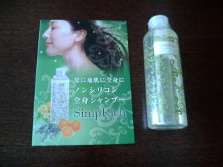 kenkou140201