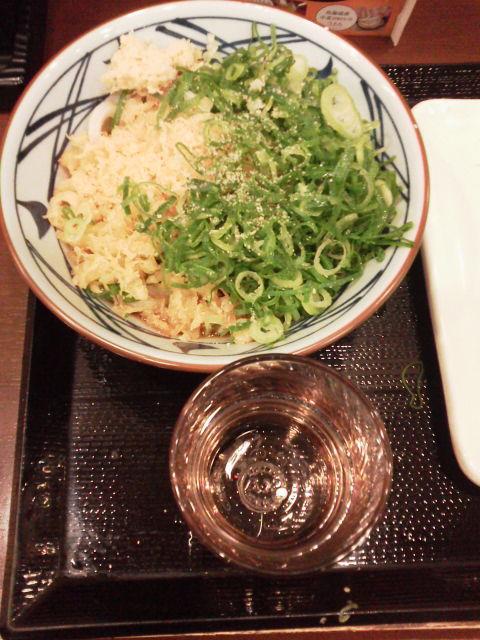 丸亀1412212