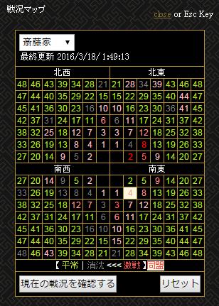 20160319-103