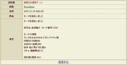 20151218-301