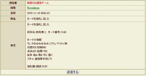20151119-ixa210