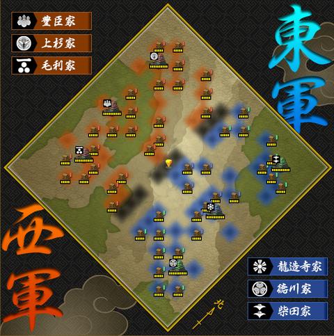 最終戦開幕20151116-01