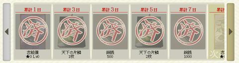 20151126-102