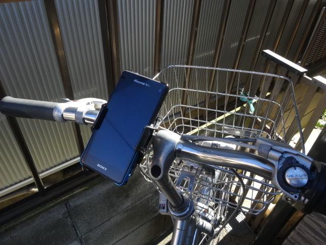 自転車の 自転車 チラシ : Ingressと自転車と課金アイテム ...