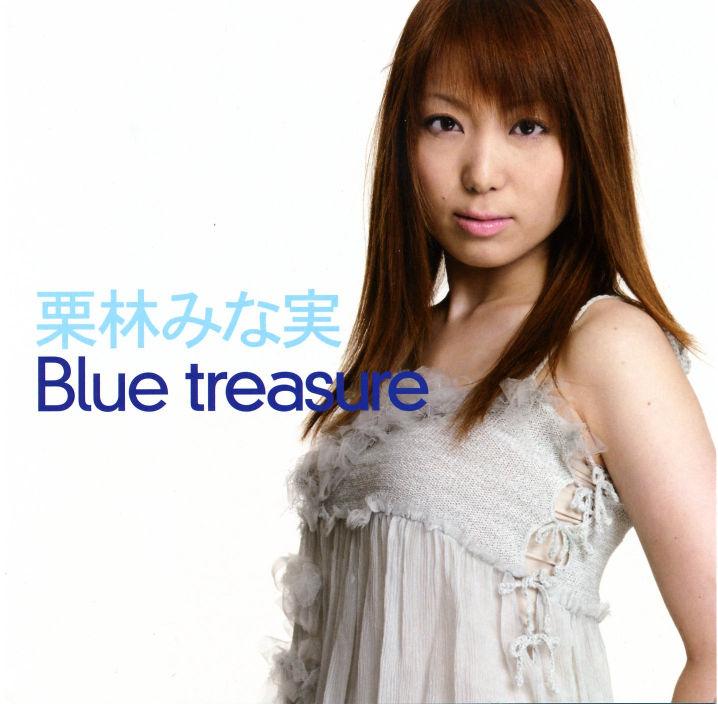 栗林みな実 Blue treasure  栗林みな実の画像