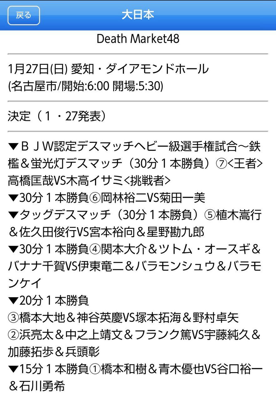 IMG_20190127_174402
