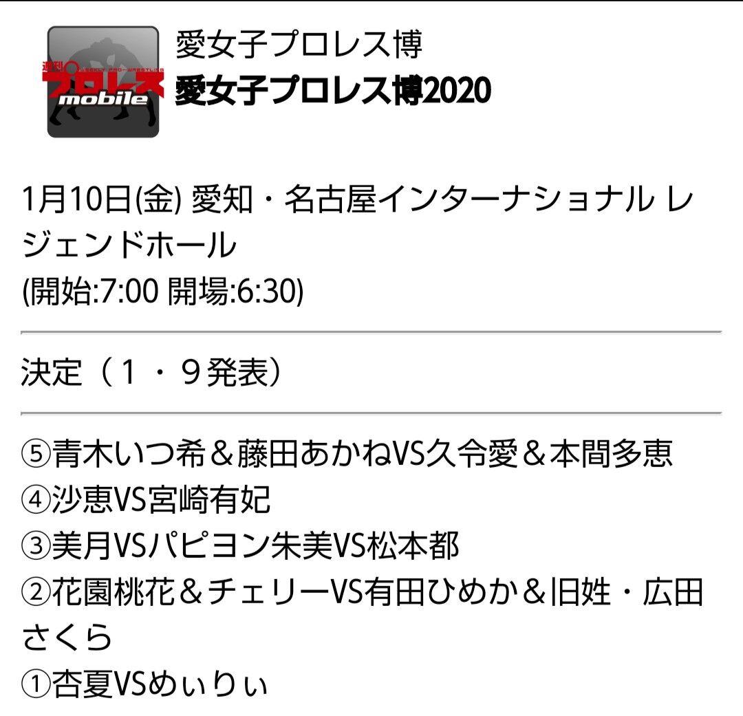 IMG_20200110_184838