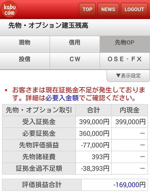 Screenshot_2014-07-11-06-43-35~2