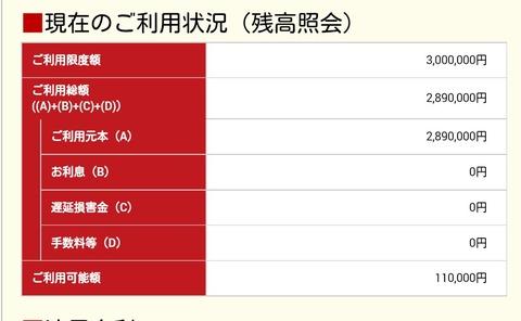 Screenshot_2014-07-16-21-34-00~2