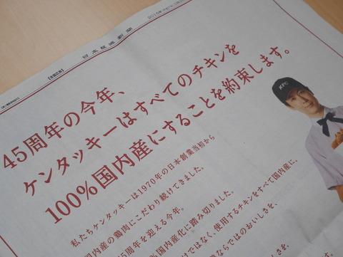 P1000318