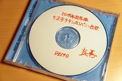 DSC00215-1