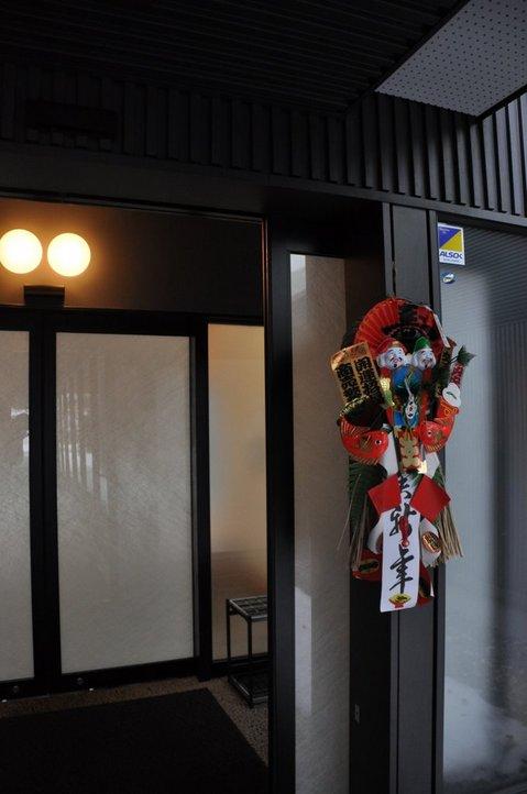 2009年十文字チキンカンパニー本社玄関