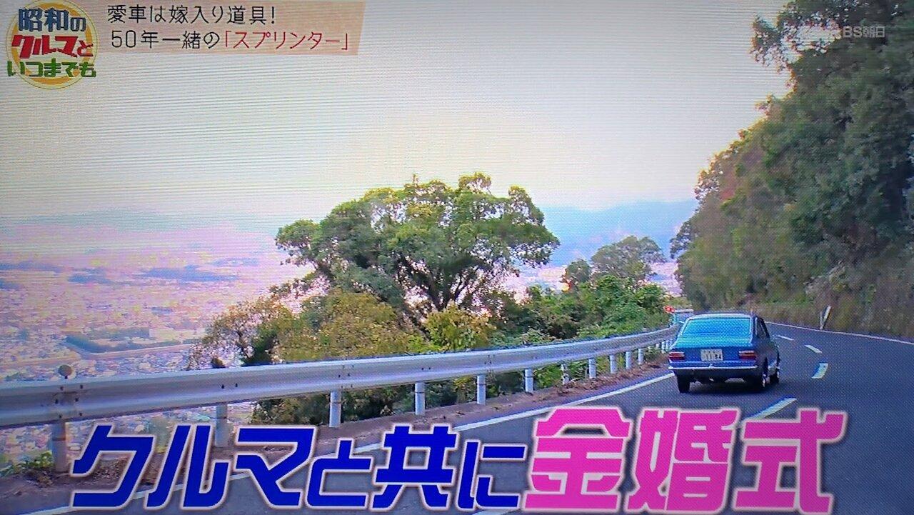 いつまでも と 昭和 車 の 【旧車紹介】1992年 いつまでも進化し続ける車
