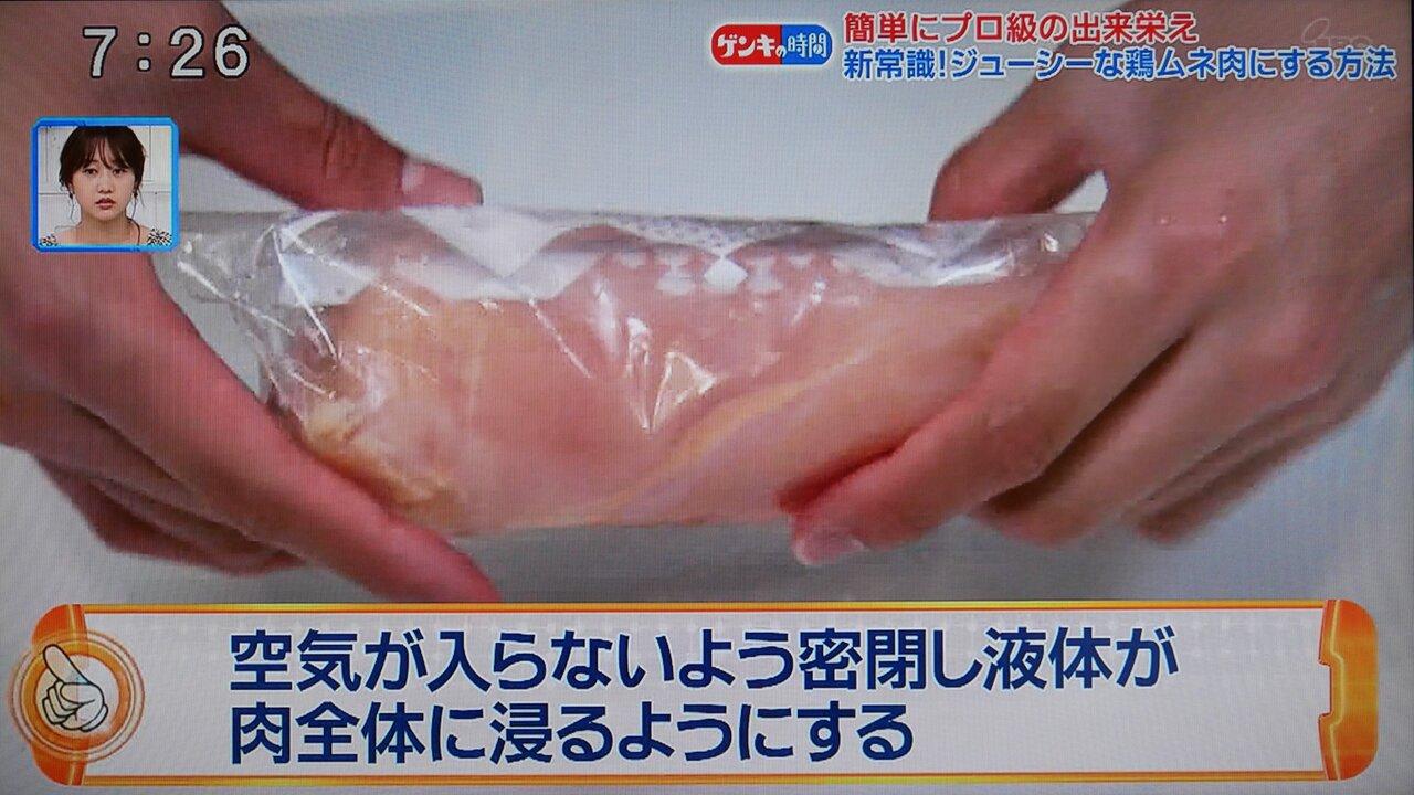 を 方法 する 鶏肉 柔らかく