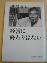 2b0da402.JPG