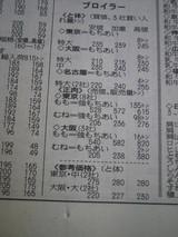 3642c1f2.JPG