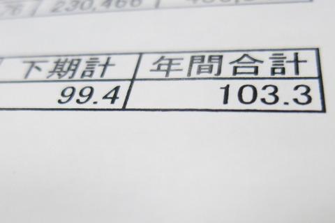 IMG_1755-001