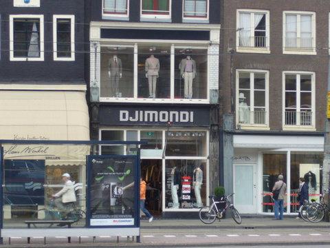 アムステルダムの十文字