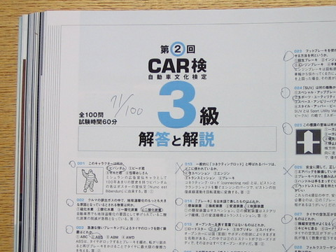 521c8ac9.JPG