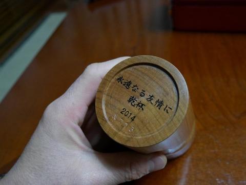 3-P1000146