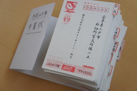 DSC01766-1