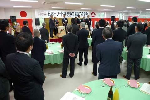 日本一フード5