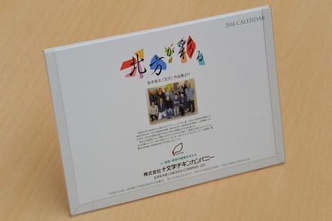 DSC_3598