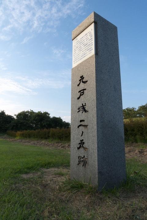 九戸城跡4