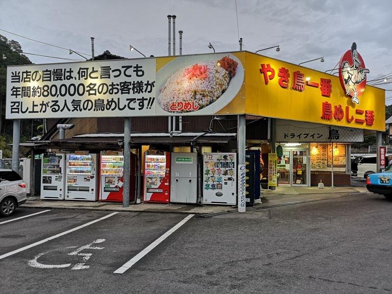 きまじめチキン日記: チキン料理 - livedoor Blog(ブログ)