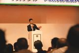 飼育管理者大会2006